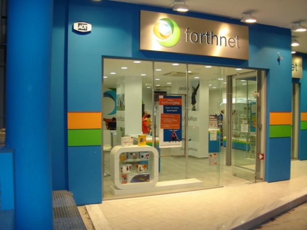Συμμαχία Vodafone και Wind για τη Forthnet