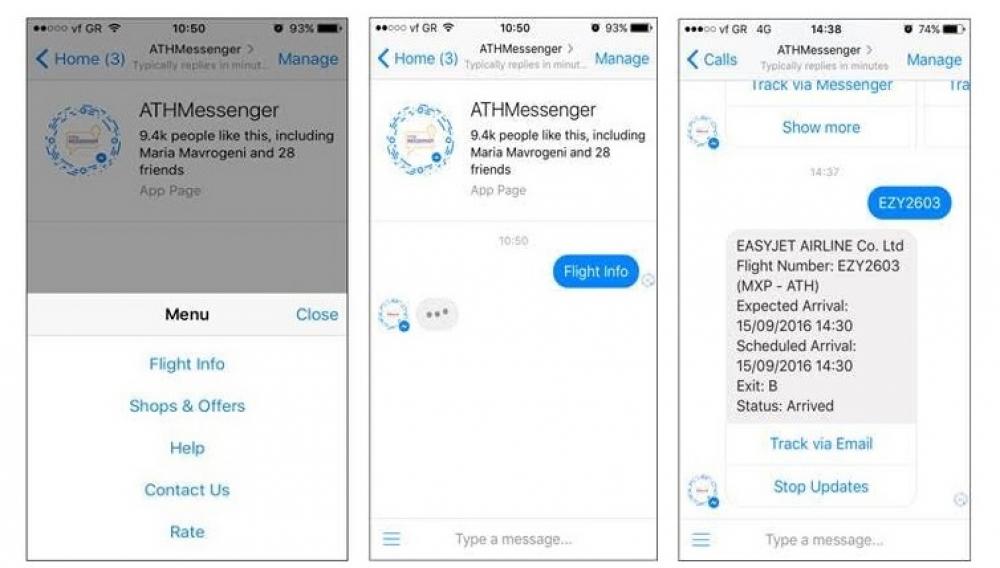 Εύκολη και γρήγορη επικοινωνία με το Αεροδρόμιο της Αθήνας