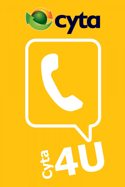 Cyta 4U: με το σταθερό σου τηλέφωνο παντού
