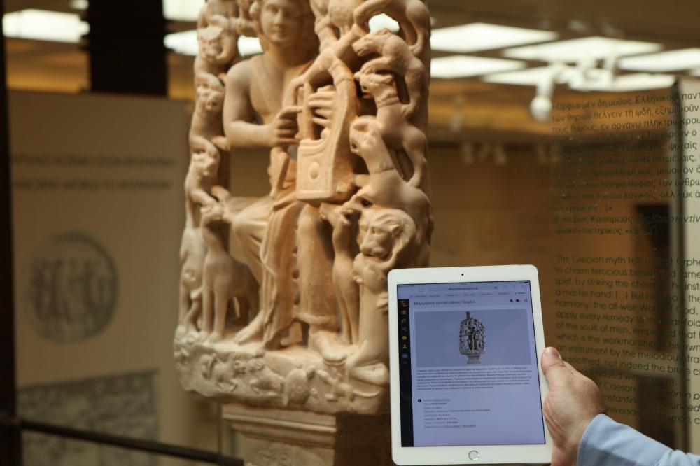 Δωρεάν WiFi σε αρχαιολογικούς χώρους και μουσεία από τον ΟΤΕ