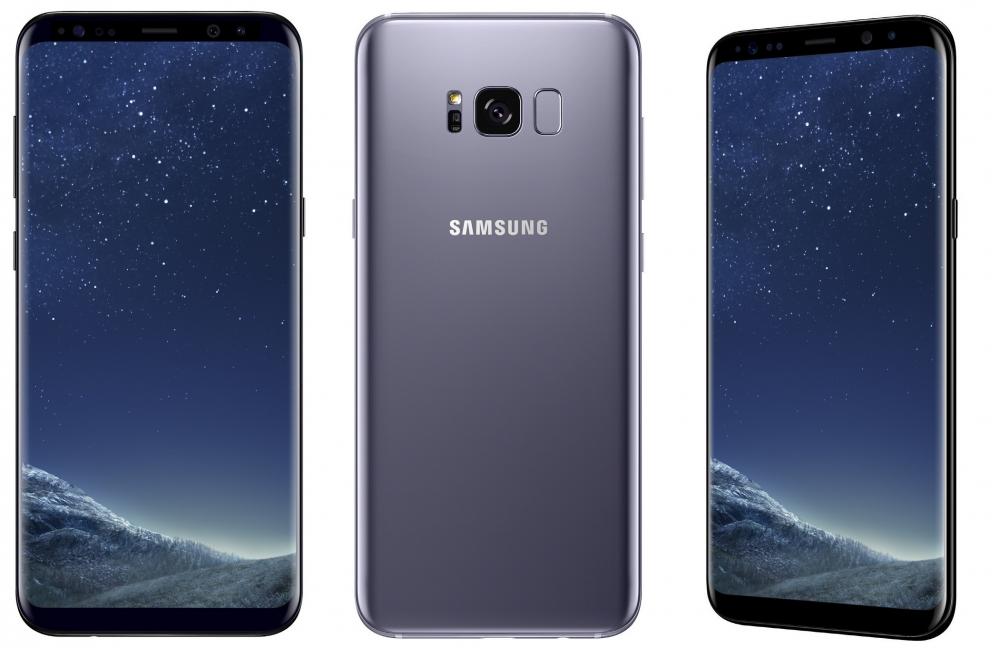 Αυτό είναι το Samsung Galaxy S8