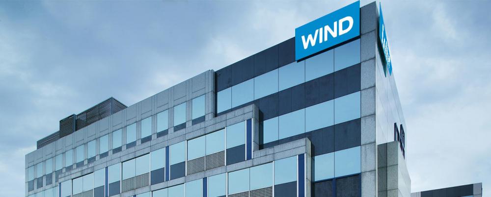 Διπλάσια η χρήση data τις φετινές γιορτές από το δίκτυο της Wind