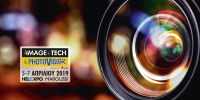 H έκθεση Image+Tech & Photovision 2019 στο Helexpo Maroussi από τις 5 έως τις 7 Απριλίου