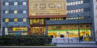 Η Vodafone αποκτάει τη Cyta Hellas
