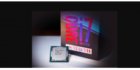 Τα προεόρτια της Intel