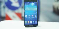 «Μαϊμού» Galaxy S4 στην ελληνική αγορά