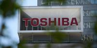 Κινεζικά προβλήματα για την πώληση του κλάδου μνημών της Toshiba