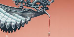 Κινεζικό πείραμα για την κοινωνία χωρίς μετρητά