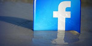 Διαγράψτε το Facebook!