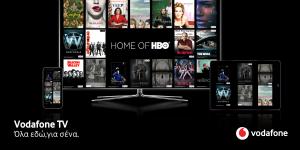 Vodafone TV με μοντέλο Netflix: ένας μήνας δωρεάν και χρέωση 6,90 ευρώ ανά μήνα