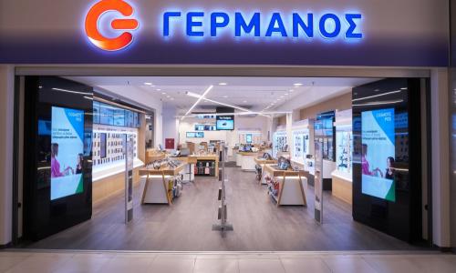 Εκπτώσεις στα καταστήματα Γερμανός