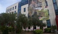 Προβλήματα στο δίκτυο της Vodafone