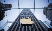 Σχεδόν 60 δισ. δολάρια τα έσοδα της Apple στο δεύτερο τρίμηνο