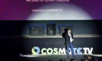 To Σεπτέμβριο έρχεται η νέα Android πλατφόρμα της Cosmote TV