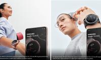 Samsung Health Monitor App: Το πιεσόμετρο και το ηλεκτροκαρδιογράφημα αλλιώς