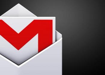 Αυτό είναι το νέο Gmail