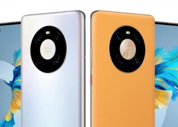 Huawei Mate 40: αποκαλύφθηκε επίσημα η σειρά