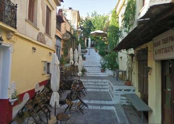 Εκεί που το Google Street View δεν έχει πάει ακόμα