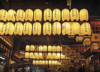 Οδηγίες για καλύτερη συνεννόηση δίνει η ιαπωνική κυβέρνηση