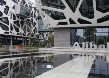 Προσεχώς... Alibaba inside