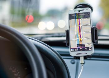 Σαράντα χρόνια GPS
