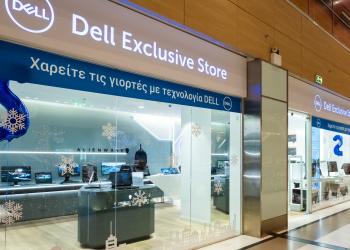 2 χρόνια επιτυχημένης παρουσίας Dell Exclusive Store