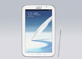 Και επίσημα Samsung Galaxy Note 8
