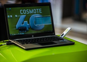 4G στους συνδρομητές Cosmote που ταξιδεύουν στο εξωτερικό