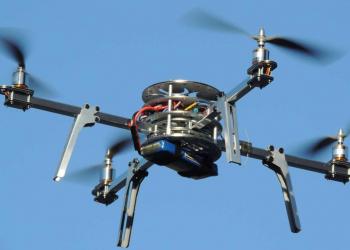 Αμυντικό σύστημα απέναντι στα drones επεξεργάζεται η Deutsche Telekom