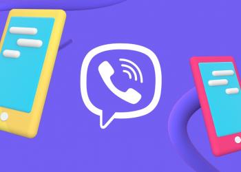 Ομαδικές βιντετοκλήσεις με έως και 20 άτομα από το Viber