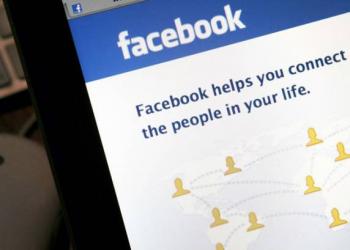 To Facebook ο δημοφιλέστερος όρος αναζήτησης