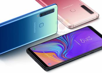 Samsung Galaxy A9: ένα διαφορετικό στοίχημα από τη Samsung