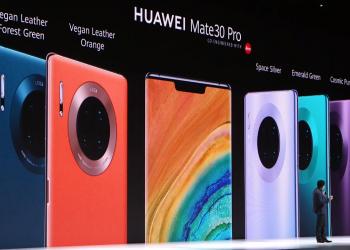 H Huawei εντυπωσιάζει με τα Mate 30 & Mate 30 Pro