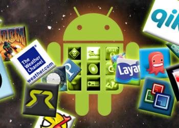 5 hot εφαρμογές για Android