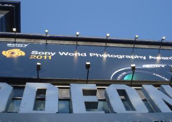 Στο Λονδίνο και πάλι τα Sony World Photography Awards 2012