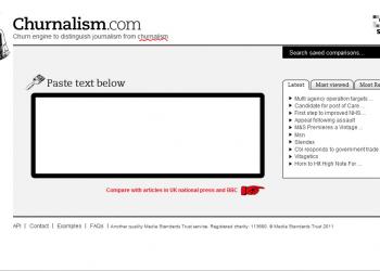 Δημοσιογραφία και... churnalism