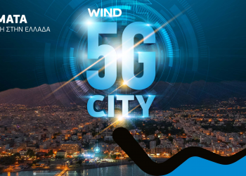 Wind: σε λειτουργία το πρώτο πιλοτικό δίκτυο 5G στην Καλαμάτα