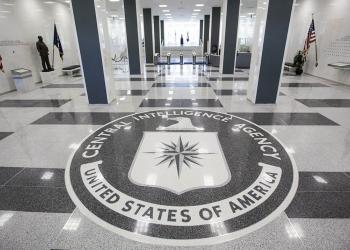 Οι χάκερ της CIA