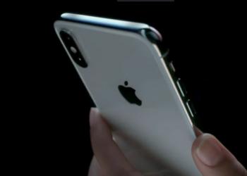 Αποκαλυπτήρια για τo iPhone X