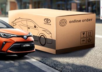 Online παραγγελία αυτοκινήτου από την Toyota Ελλάς