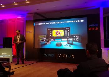 Wind Vision: προσθέτει νέες λειτουργίες και δυνατότητες