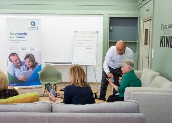 Cosmote: πρόγραμμα δωρεάν μαθημάτων νέων τεχνολογιών για ανθρώπους μεγαλύτερης ηλικίας
