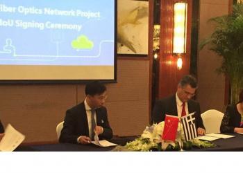 Σύμφωνο συνεργασίας της  Forthnet με κινέζικες εταιρείες για την ανάπτυξη δικτύου οπτικών ινών