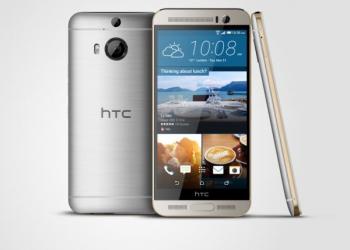 HTC One M9+: αναβάθμιση στα σημεία