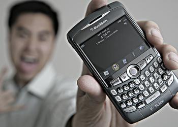 Πόσο cool είναι το Blackberry;
