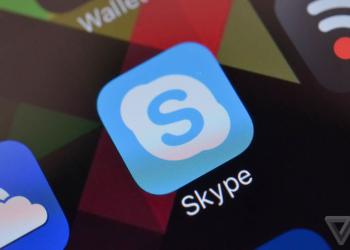 To Skype εισάγει πλήρη κρυπτογράφηση