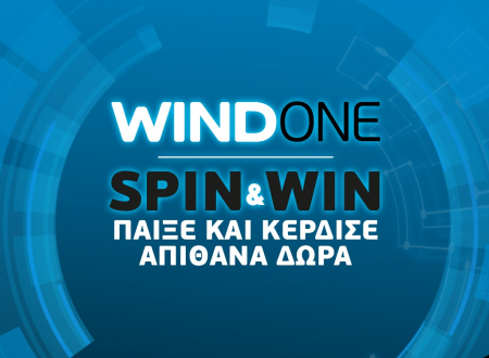 Wind: «ο τροχός της τύχης» στα καταστήματά της