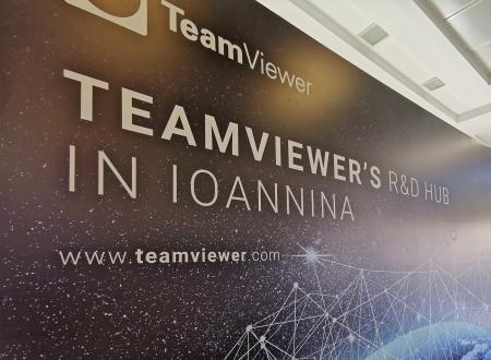 Η TeamViewer επενδύει στα Ιωάννινα με R&D κέντρο