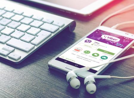 Νέα χαρακτηριστικά από το Viber