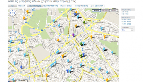 Ο πρώτος χάρτης ευρυζωνικής κάλυψης της Ελλάδας